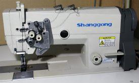 Shanggong GD 845-5 (б/у)